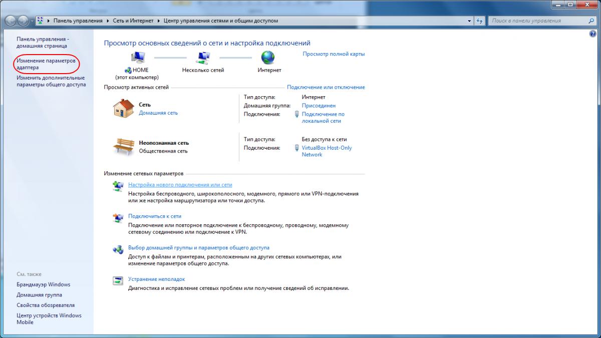 программы для автоматической смены обоев рабочего стола windows 7 № 190235 бесплатно